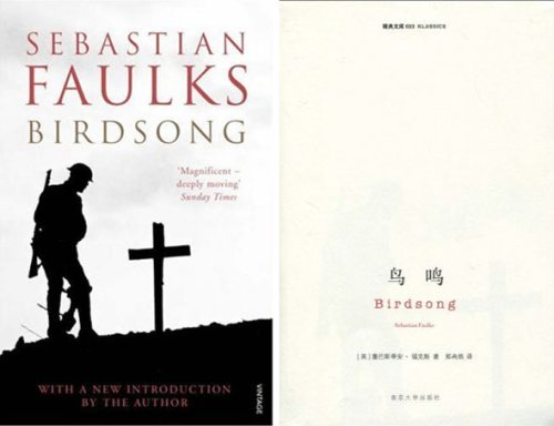 "Covers of ""Birdsong"", by Sebastian Faulks. UK version (left) and Chinese version (right)"
